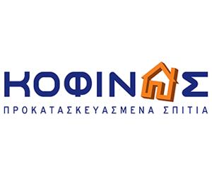 kofinas