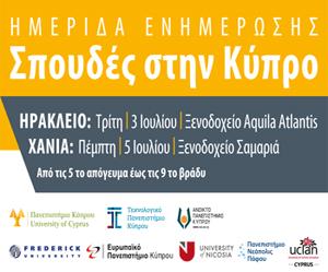 kyprou